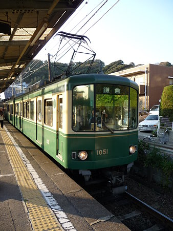 091126-江ノ電 (25)