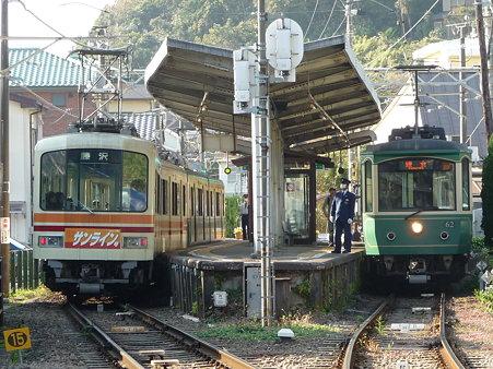 091126-江ノ電 (6)