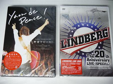091209-DVD2枚☆