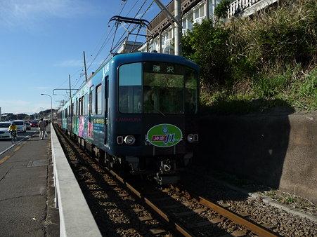 091212-江ノ電 (23)
