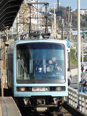 091212-江ノ電 (42)
