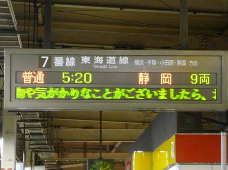 091223-東京駅 (4)