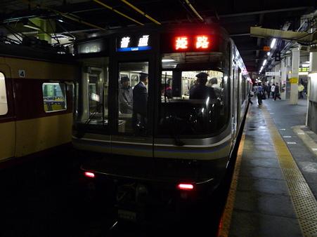 091222-往路 大垣駅 (3)