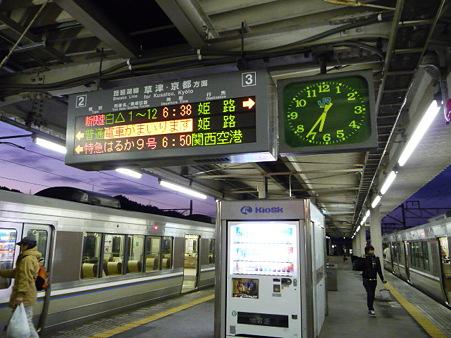091222-往路 米原駅 (1)