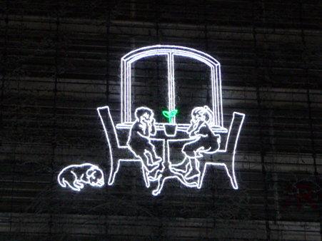 091222-名駅 タワーズライツ (5)