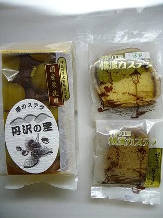 100120-カステラとおまけ (2)