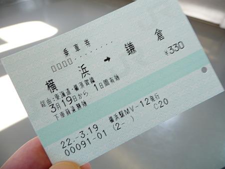 100319-八幡さま