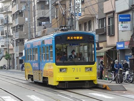 101114-阪堺電車 (2)