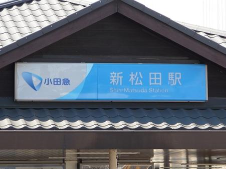 110305-松田駅→松田山 (2)