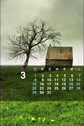 iPhone用カレンダー2009年3月