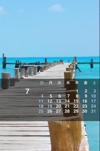 iPhone用カレンダー2010年7月