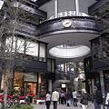 Photos: 丸の内パークビル