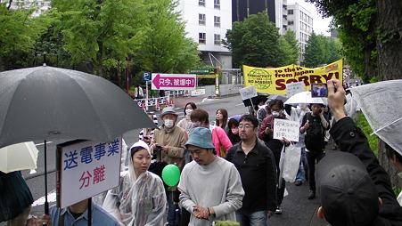渋谷 原発やめろデモ 20110507 (14)