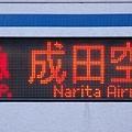 写真: 京成3000形行先 特急成田空港