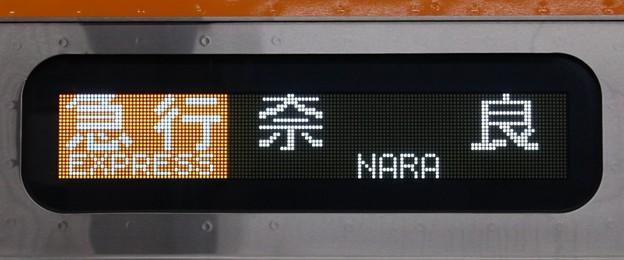 阪神9000系行先(LED) 急行奈良