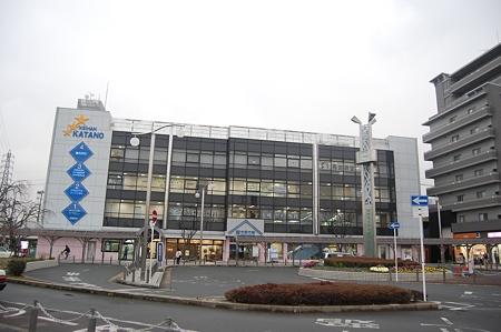 京阪電車 交野市駅