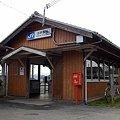 写真: JR西日本・和歌山線、北宇智駅