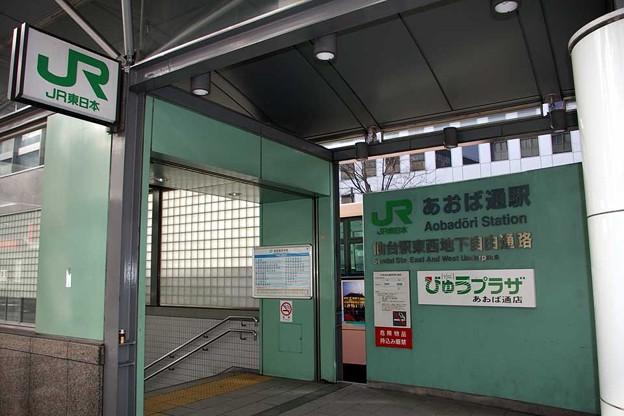 http://art22.photozou.jp/pub/607/289607/photo/30322535_624.jpg