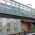 JR東日本・東北本線、太子堂駅