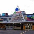 Photos: JR北海道・函館本線、旭川駅