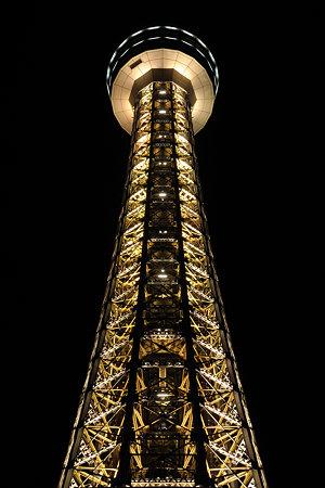 シャンパンゴールドマリンタワー
