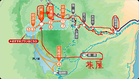 hakone-map