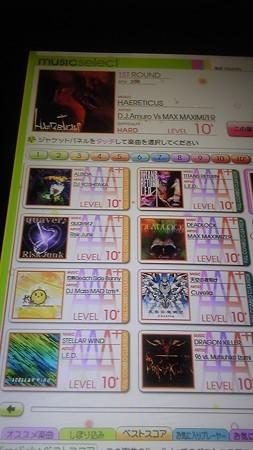 http://art22.photozou.jp/pub/644/1481644/photo/141017780.v1340867150.jpg