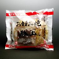 芦屋 伊東屋謹製 お好み焼(豚玉) 市販用 冷凍品 