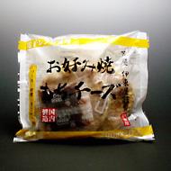 芦屋 伊東屋謹製 お好み焼(もちチーズ) 市販用 冷凍品 