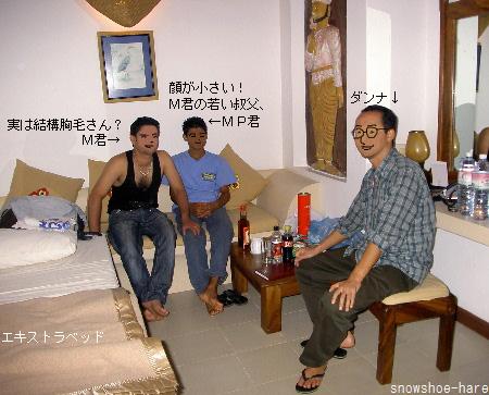 アマヤレイク・部屋の一部