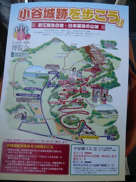 P1210730小谷城を歩こう