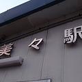 Photos: 20110430_174524