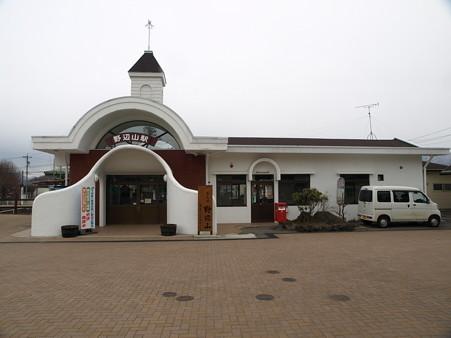 野辺山駅27