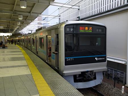 小田急線(町田駅)3
