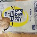写真: 今日のめばち -Sat, Desember 04. 2010-