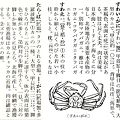 Photos: 広辞苑のコピー