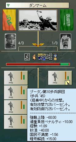 http://art22.photozou.jp/pub/689/239689/photo/32410521_org.v1264843796.png