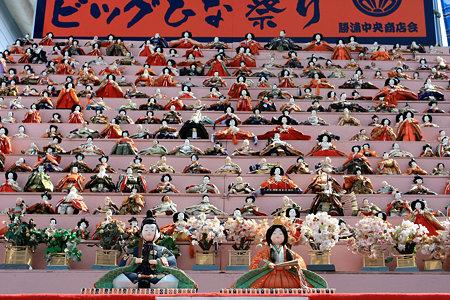 2010.03.01 千葉 勝浦ビックひな祭り 中央商店会