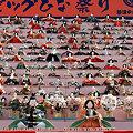 Photos: 2010.03.01 千葉 勝浦ビックひな祭り 中央商店会