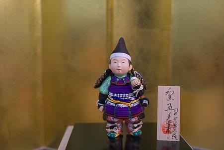 2010.03.21 博多人形 若武者 日水英章作