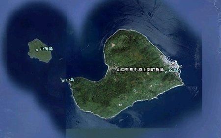 2011.06.23 Google 山口県熊毛郡上関町祝島