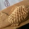 Photos: 神田達磨の鯛焼き