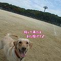 Photos: この笑顔!
