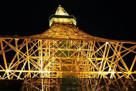 東京タワーライトアップ2010年c