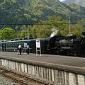 Photos: SL蒸気機関車発車準備!(100504)