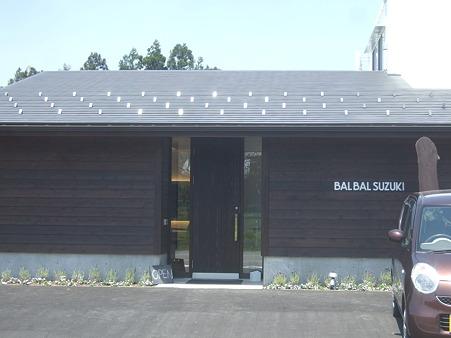 2009.1.2 156