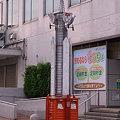 郵便差出箱 金沢中央(石川県)