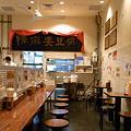 Photos: 【東京|中華】 陳麻婆豆腐 店内の雰囲気