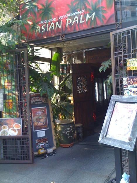 (09.11.07) アジアン パーム 神楽坂店 - 店舗外観