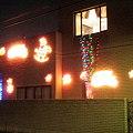 Photos: (09.12.25) 個人宅イルミネーション_PC250030